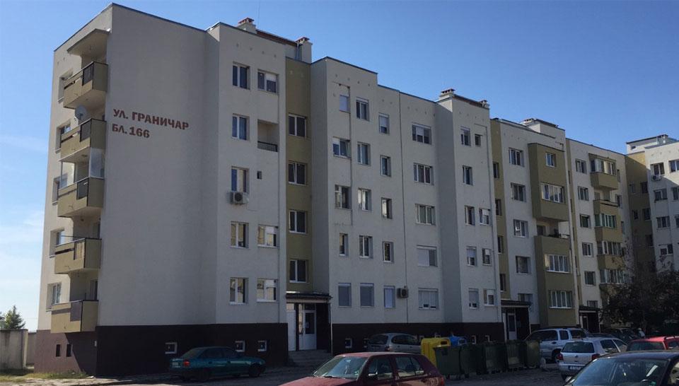 ЖИЛИЩНА СГРАДА, ГР.СОФИЯ